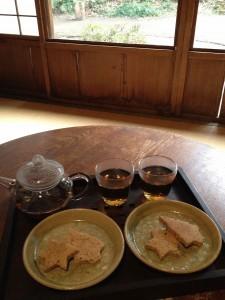 たから漢方茶IMG_9506
