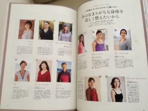 湘南スタイル写真