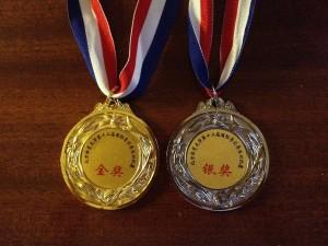 メダルIMG_0454