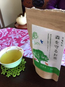 森を守るお茶