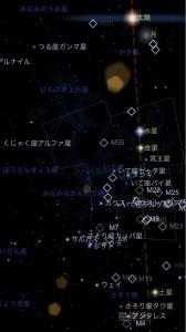 惑星直列2